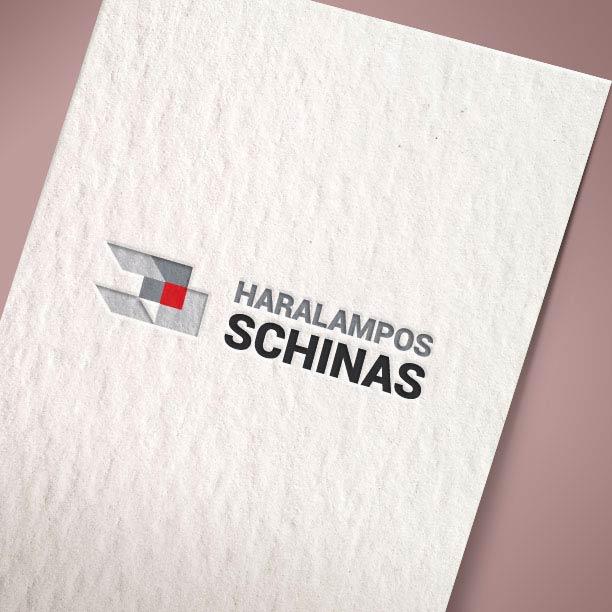 Λογότυπο Haralampos Schinas