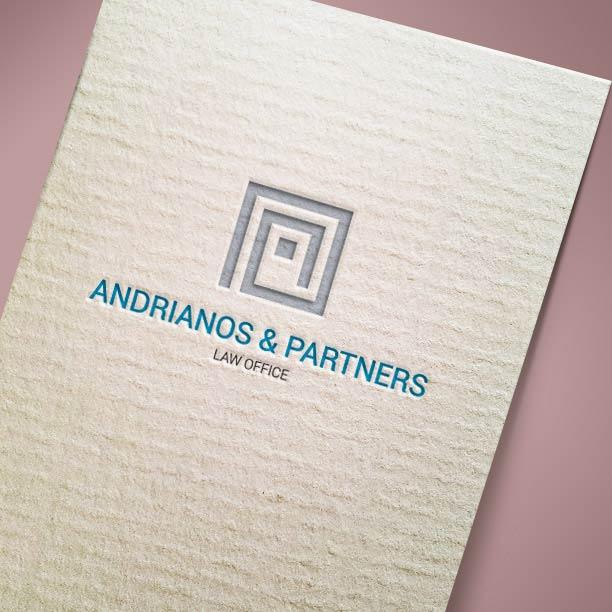 Λογότυπο Andrianos