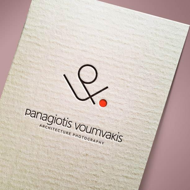 Λογότυπο Panagiotis Voumvakis
