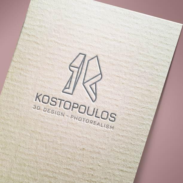 Λογότυπο Kostopoulos