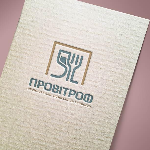 Λογότυπο ΠΡΟΒΙΤΡΟΦ