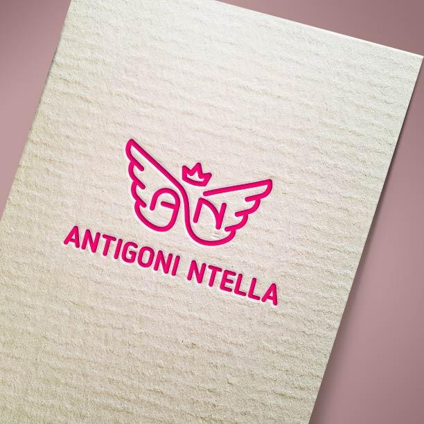 Λογότυπο Antigoni Ntella