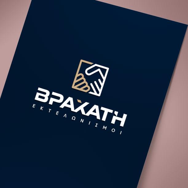Λογότυπο ΒΡΑΧΑΤΗ
