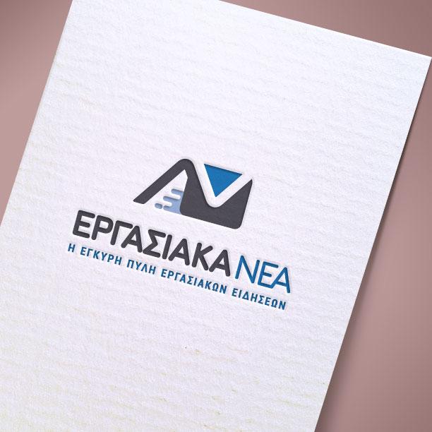 Λογότυπο Εργασιακά Νέα