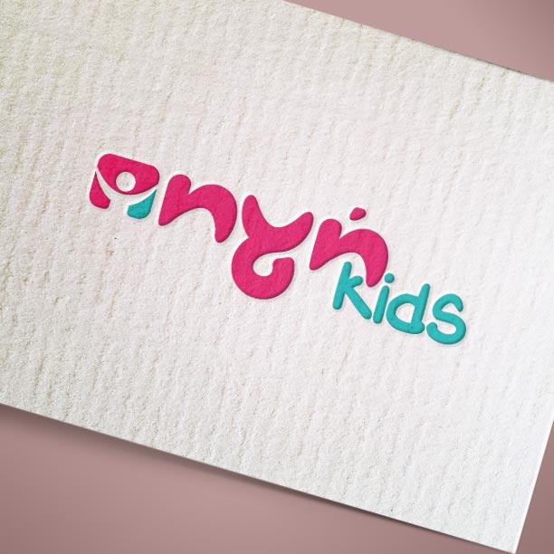 Λογότυπο Πηγή Kids