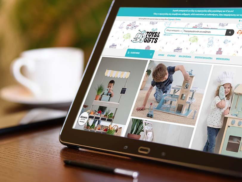 Η σημασία του λογοτύπου στην online παρουσία της επιχείρησης