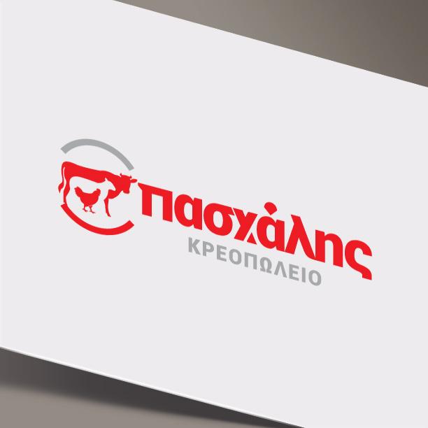 Λογότυπο Πασχάλης